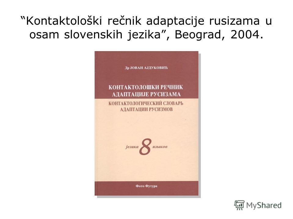 Kontaktološki rečnik adaptacije rusizama u osam slovenskih jezika, Beograd, 2004.