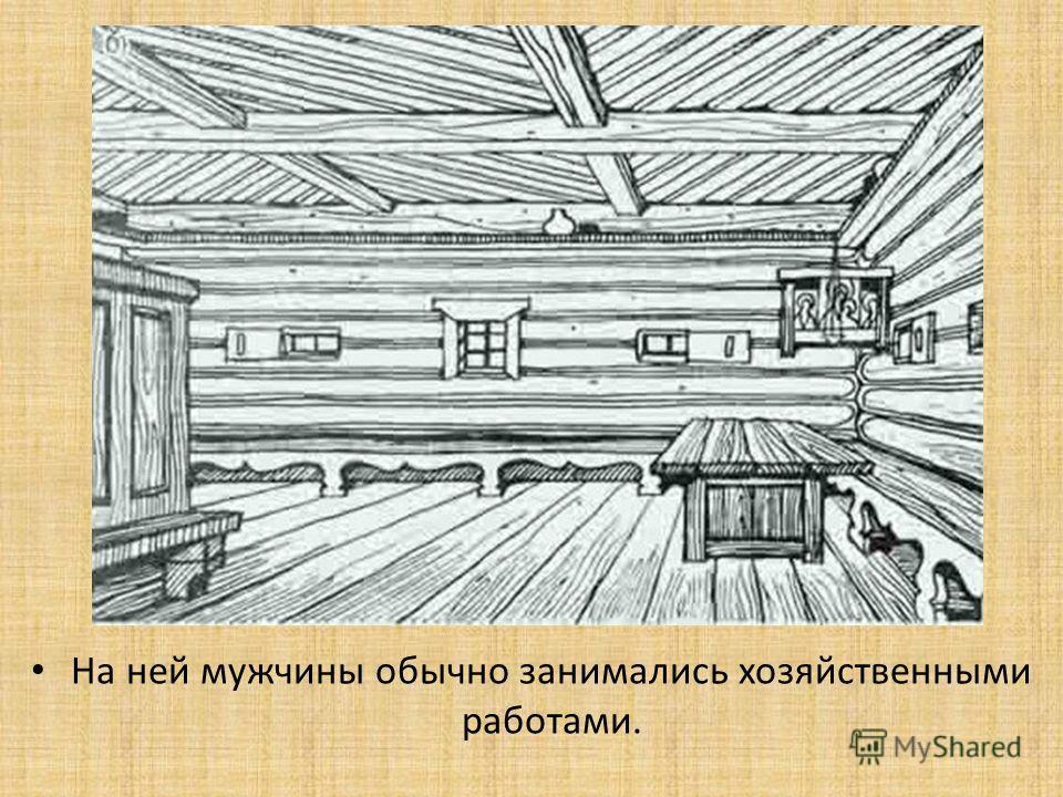 Вертикальная доска нередко вырезалась сверху в форме конской головы отсюда, видимо, и название лавки.
