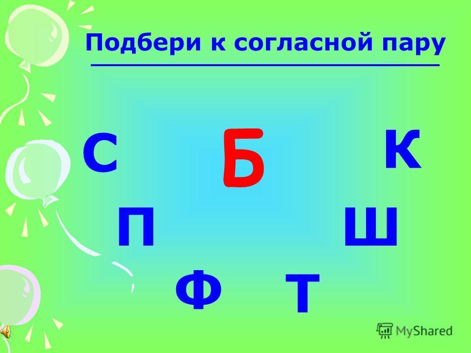 Упражнение 1 стр.101