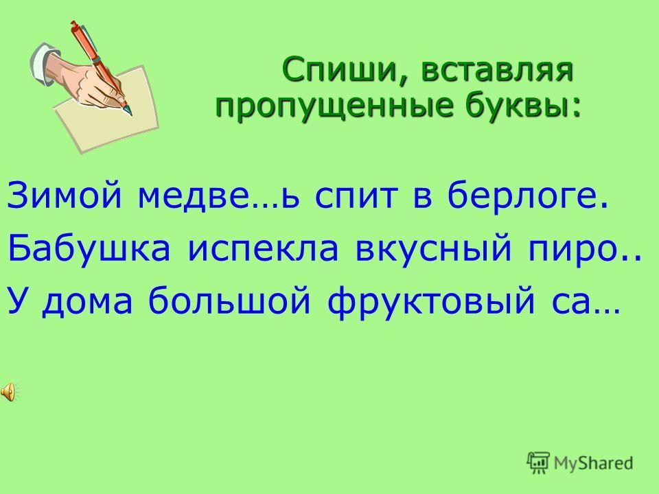 Чтение и развитие речи Р.Гамзатов «Мой дедушка»