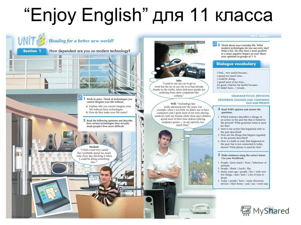 Enjoy English для 11 класса