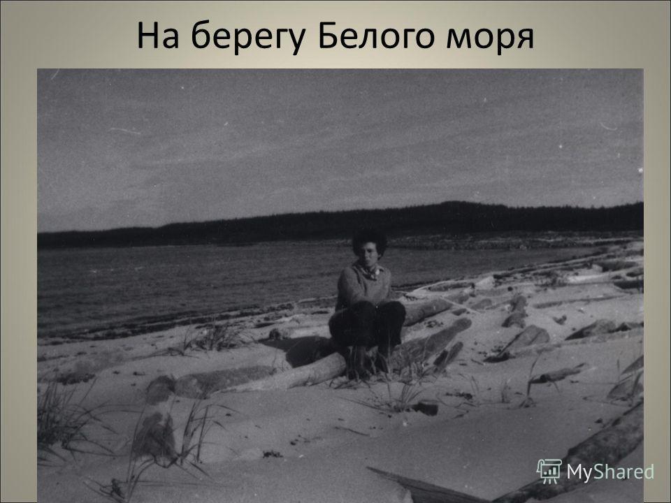 Прощание в деревне Конево
