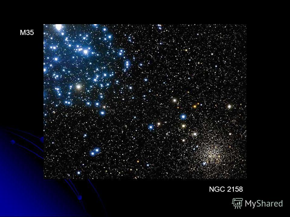 М35 NGC 2158