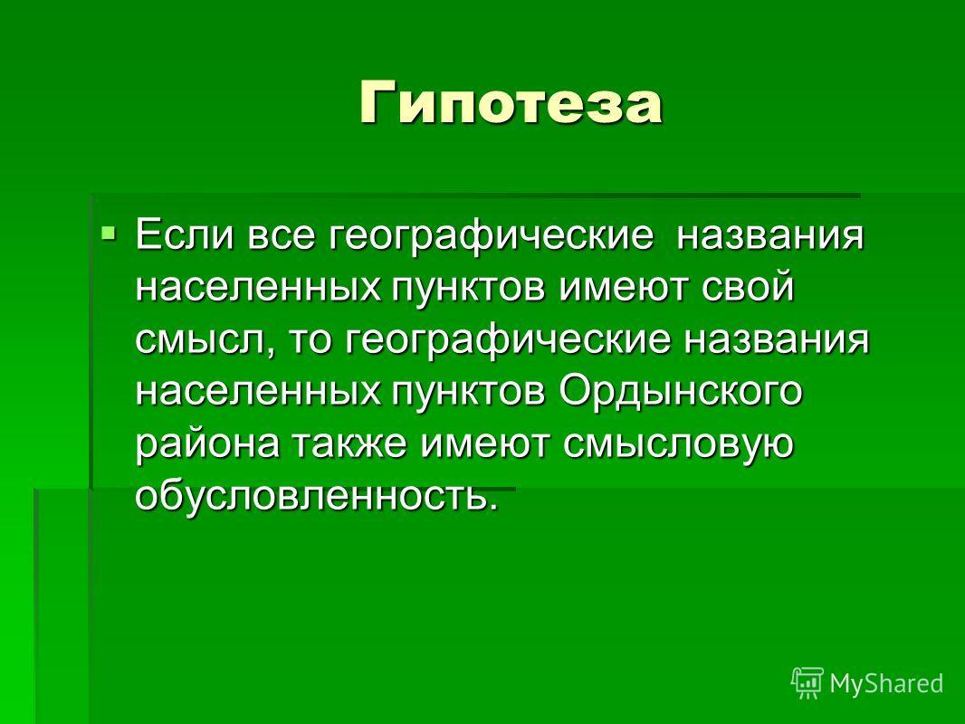 презентация на тему: запорожская сечь и казачество