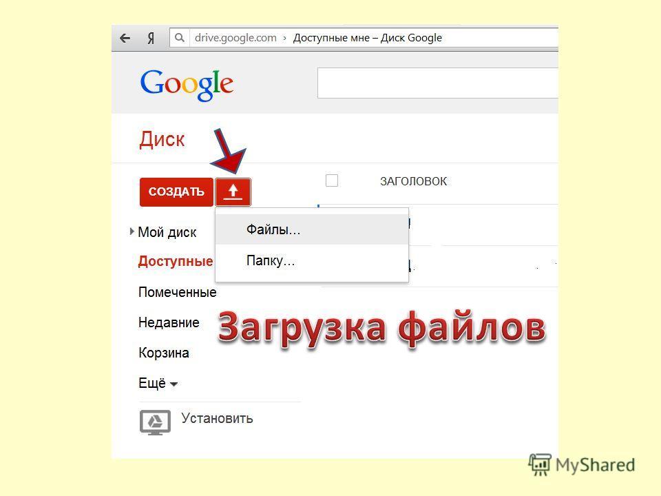 https://www.google.ru/