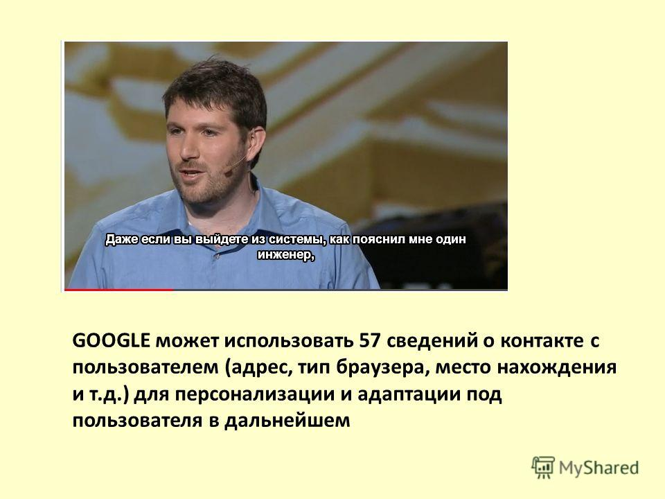 Eli Pariser: Beware online filter bubbles http://www.ted.com/playlists/26/our_digital_lives.html
