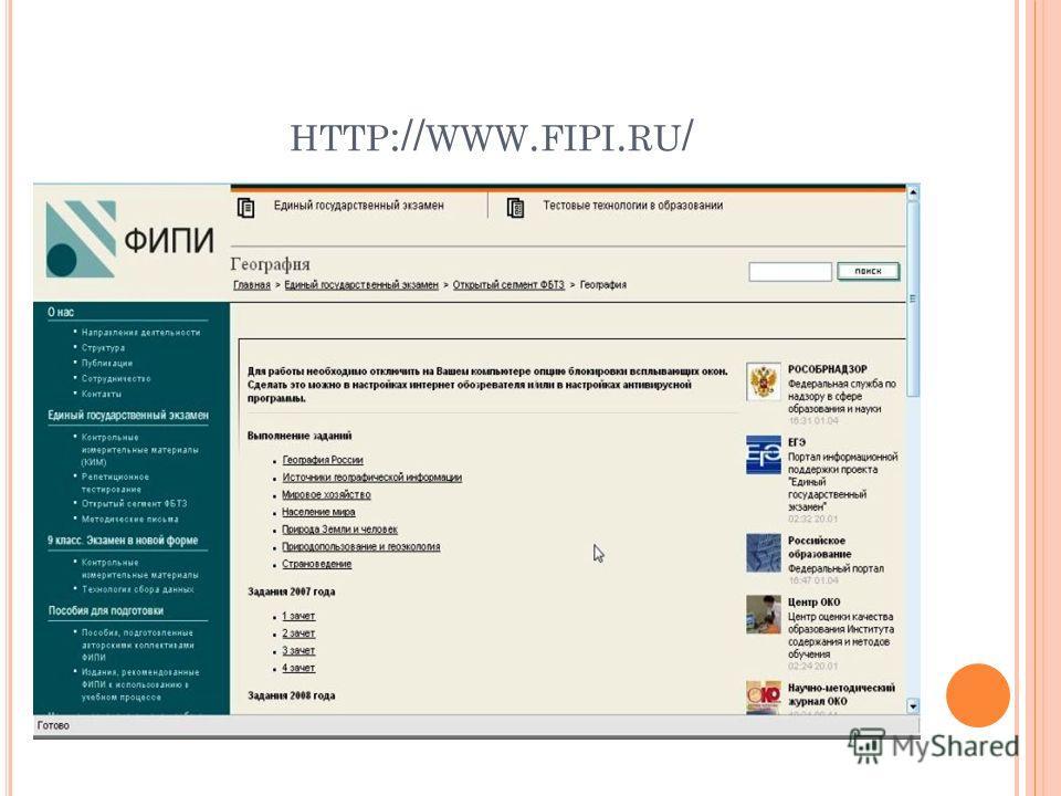 HTTP :// WWW. FIPI. RU /