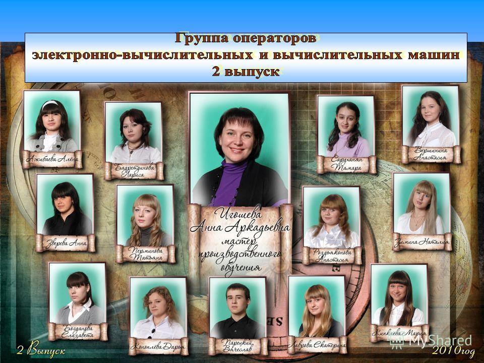 Всероссийский заочный конкурс интеллект экспресс