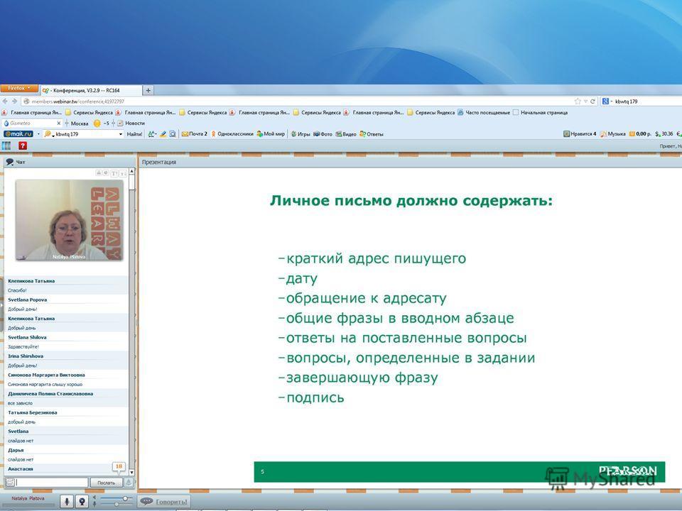 www.rosatom.ru