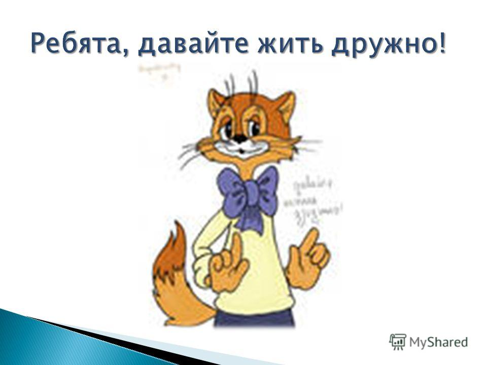 - Круглый стол - Диспут - Дискуссия