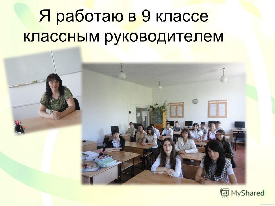 Качество знаний учащихся за последние три года