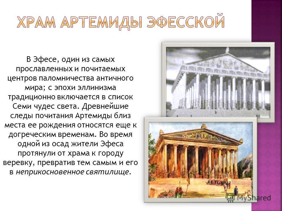 По архитектурному замыслу Театр оперетты напомнил нам мавзолей в Галикарнасе. Театр оперетты Урала был построен за 11 месяцев и открылся 6 ноября 1951 года по личному распоряжению И.В. Сталина. Театр гастролировал в Польше и Германии, участвовал в Ме