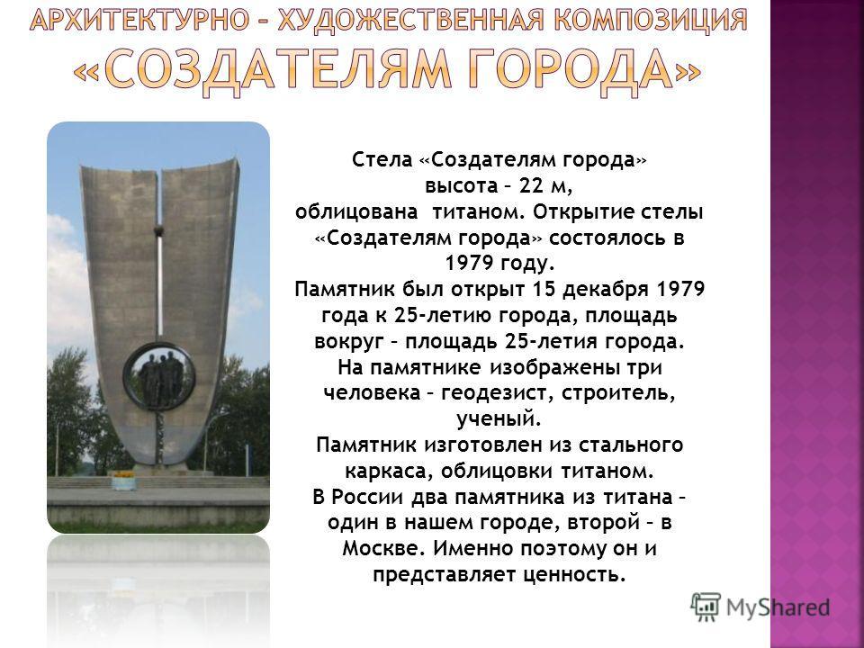 Гигантская статуя Гелиоса работы скульптора Хареса на острове Родос; одно из Семи чудес света. Возведен на деньги, полученные Родосом после продажи осадных машин Деметрия I Полиоркета, пытавшегося захватить этот остров в 305 до н. э. Гелиос был не пр