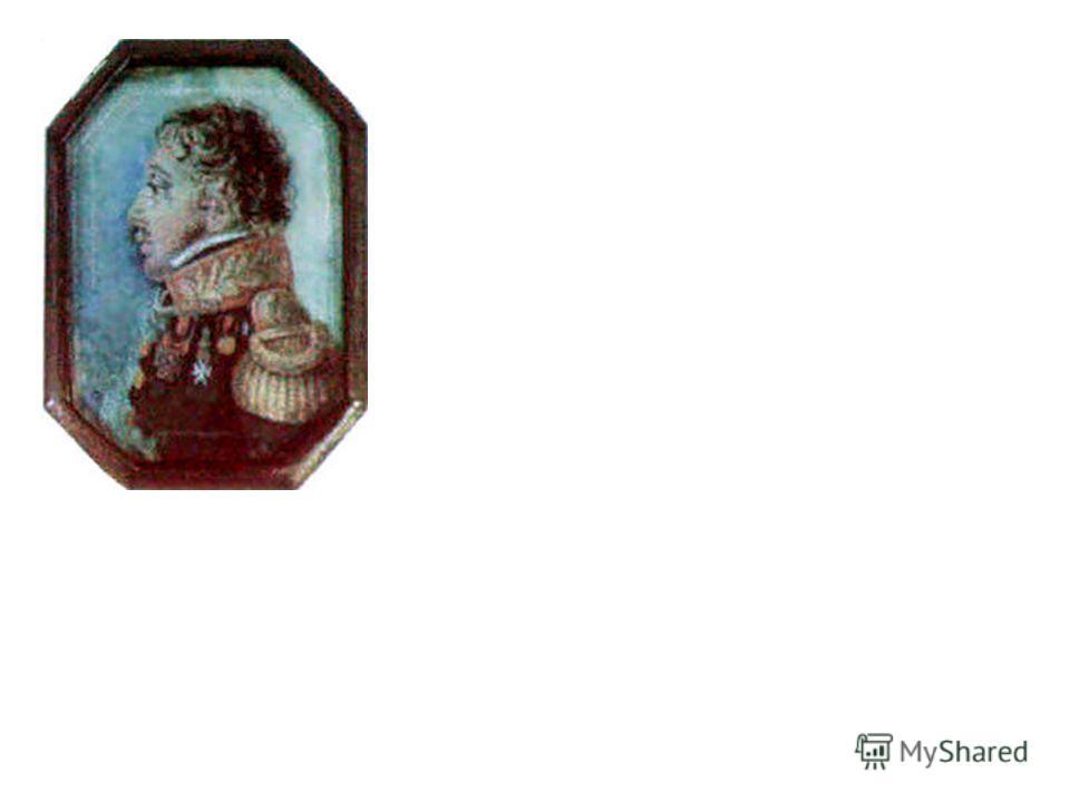 История создания пьесы Драма «На дне» была написана в 1902 году для труппы Московского Художественного общедоступного театра. А.М.Горький отмечал, что пьеса – итог его почти 20- летних наблюдений над миром «бывших людей».