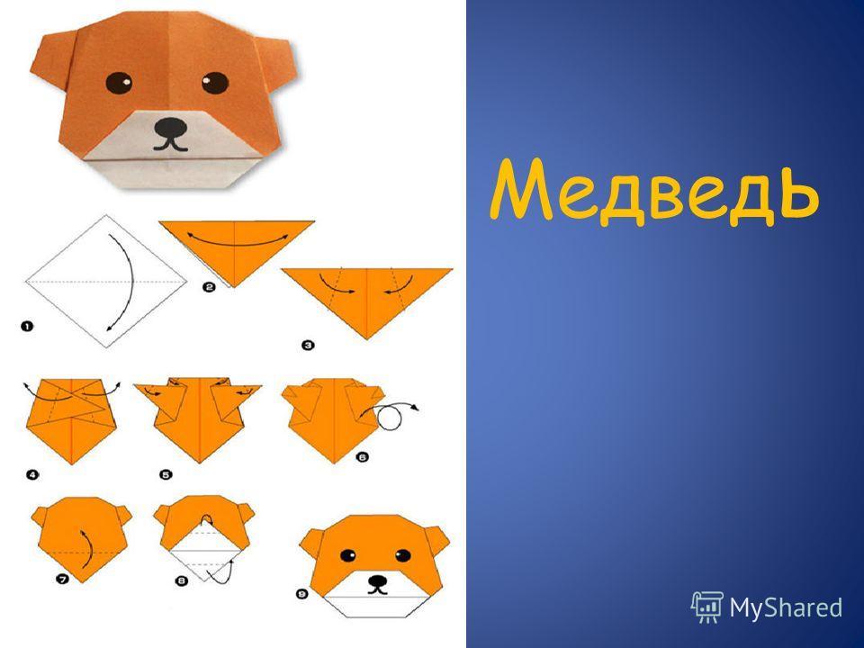 Медвед ь