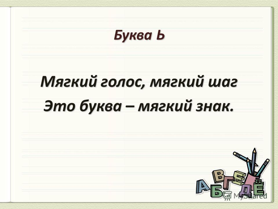 ГВОЗДИЯЬ