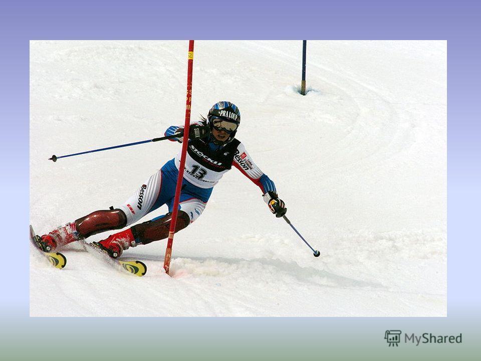л Вид горнолыжного спорта слаом