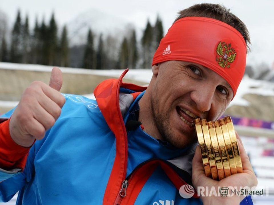 Роман Петушков Шестикратным чемпионом Сочи стал лыжник Роман Петушков. Три золотые медали 36-летний москвич выиграл в биатлонных гонках (на дистанциях 7,5, 12,5 и 15 километров) и три на лыжной трассе (в стартах на 1 и 15 км, а также в открытой эстаф