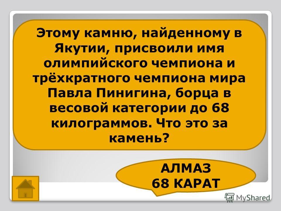 8.08 в 8 ЧАСОВ 8 МИНУТ 8 СЕКУНД Когда и во сколько в Китае открылась Олимпиада-2008