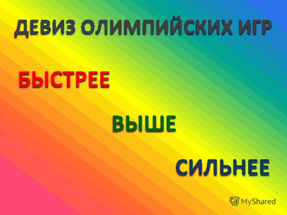 Подготовил: воспитатель МБДОУ Д\С 12 г.Кузнецка Мироедова Н. М.