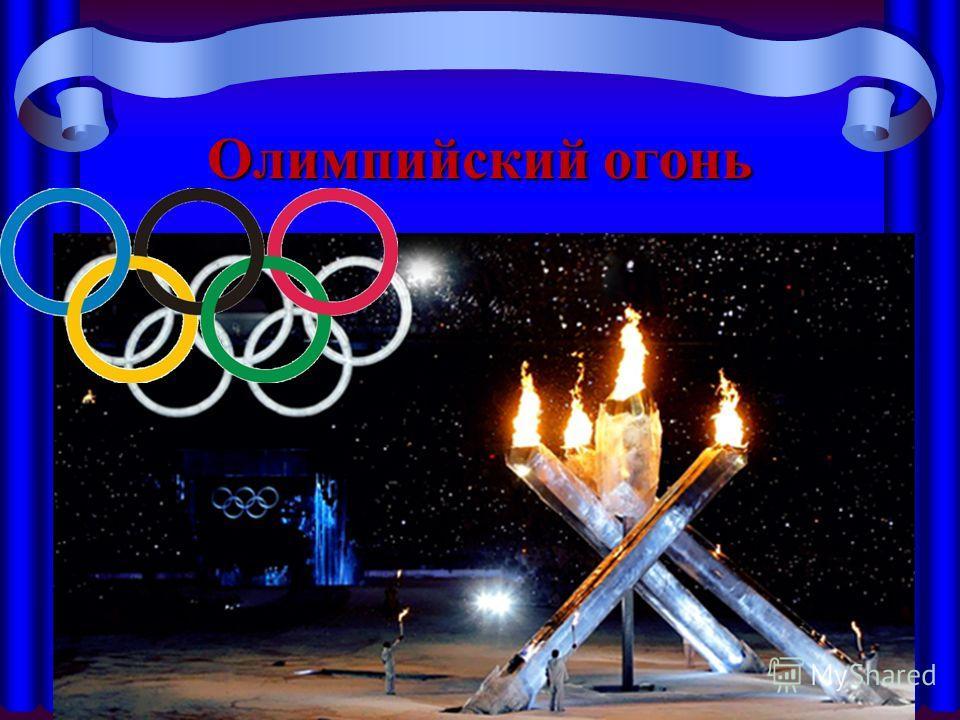 Лучик и Снежинка стали талисманами Паралимпиады-2014 в Сочи.