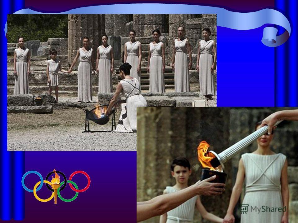 8 Олимпийский огонь