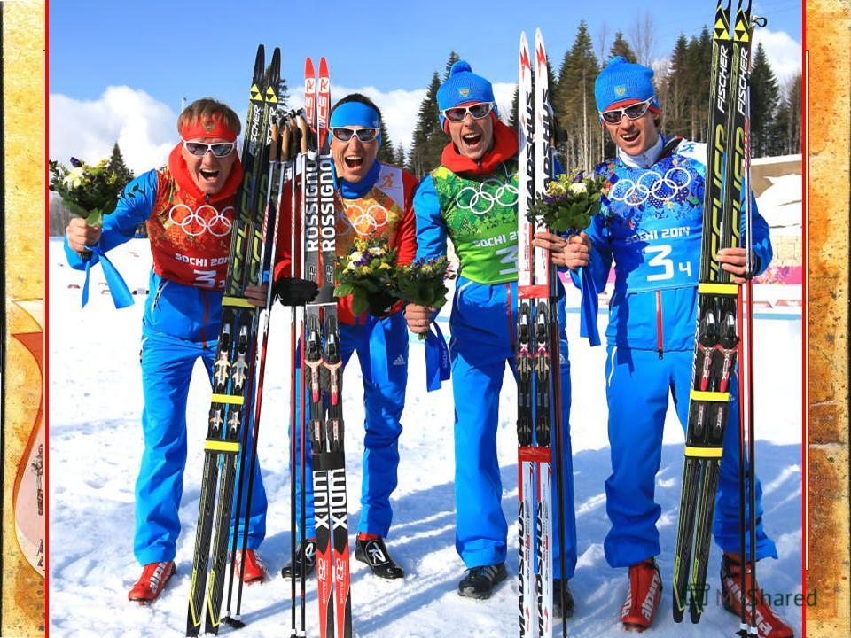 Олимпиада 2014 в Сочи подошла к концу. Россия завершила игры на первом месте в медальной таблице, собрав рекордное количество наград. В активе россиян 13 золотых медалей, 11 серебряных и 9 бронзовых. Зимние Олимпийские Игры в Сочи уже стали историей.
