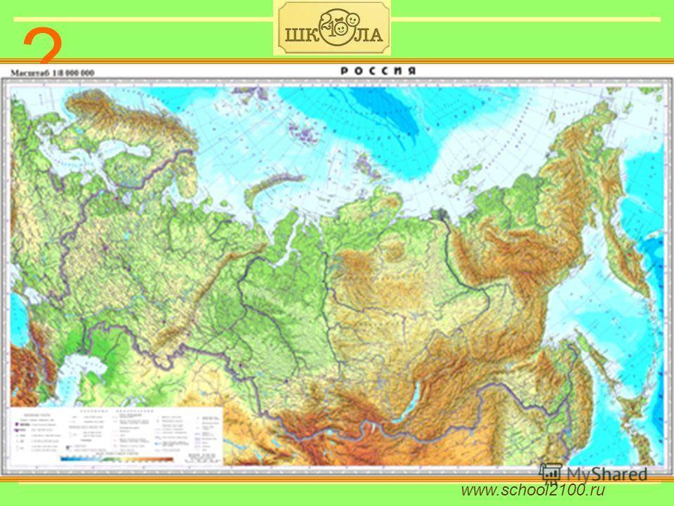 ? На физической карте России найдите составные части океанов. К каким океанам они относятся? Чем отличаются окраинные моря от внутренних?