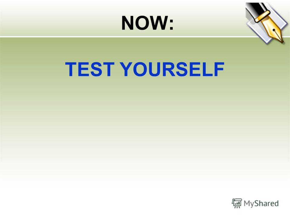 NOW: TEST YOURSELF