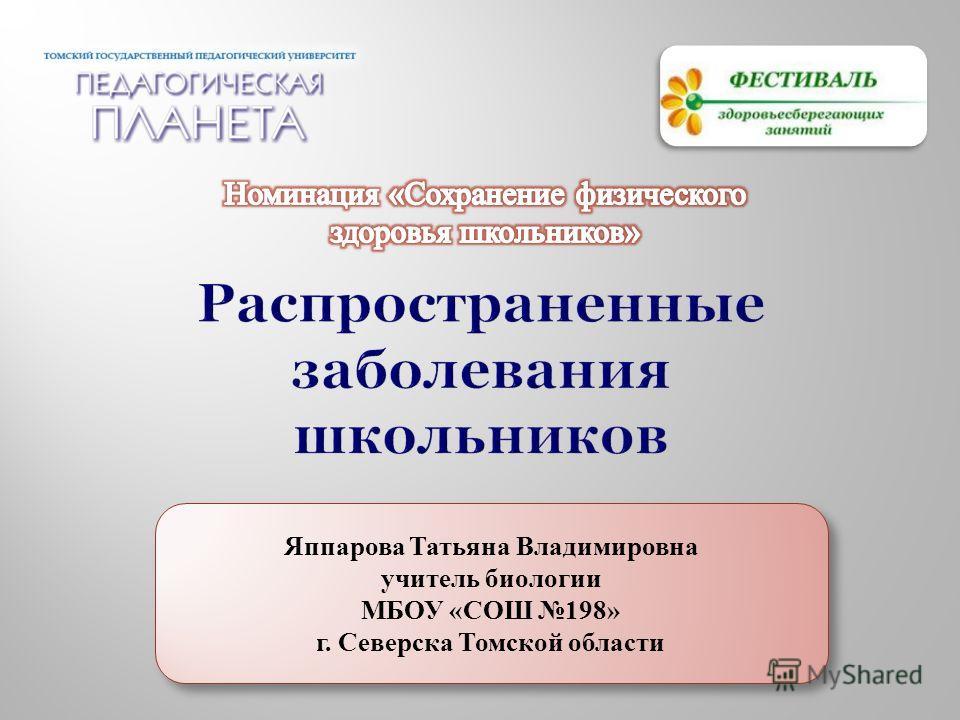 Новости таможни союз таджикистан и россия 2017