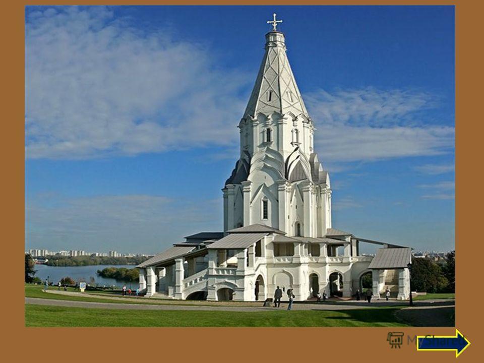 Этот храм был возведен в честь рождения Ивана Грозного. Как называется этот храм? Где он находиться?