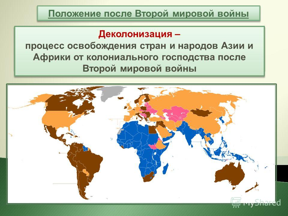 asian countries essay Effect of globalization on east asian countriesglobalization is a method of interaction of developing the global economy among all the countries of the world it is basically the integration of economies with all the economies of the world.