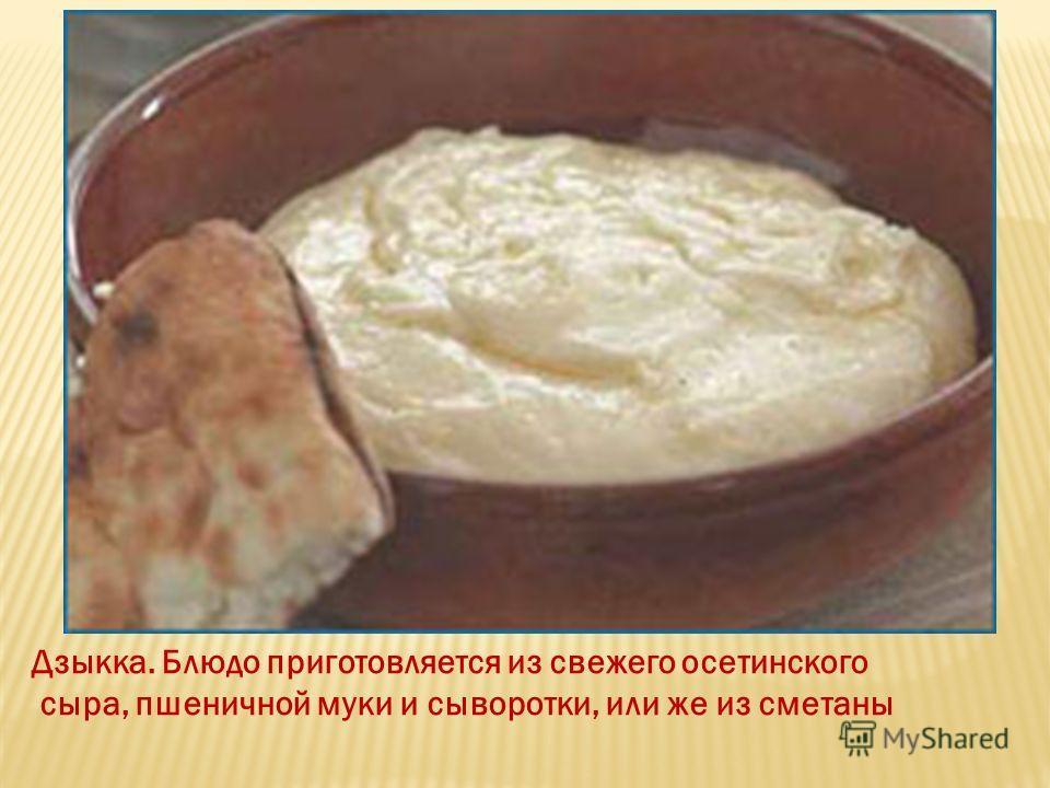 Пироженное картошка приготовить