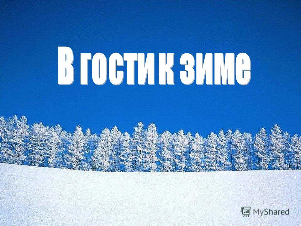 Детские зимние ботинки в москве