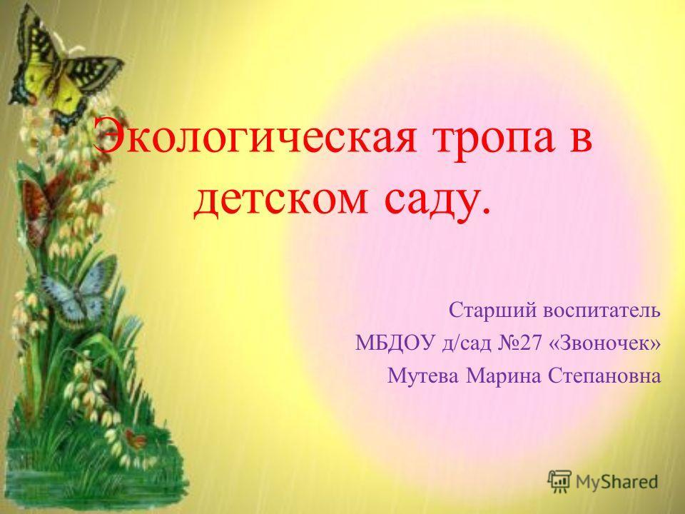 Деревянная рукоятка для шампура - Мастеровой