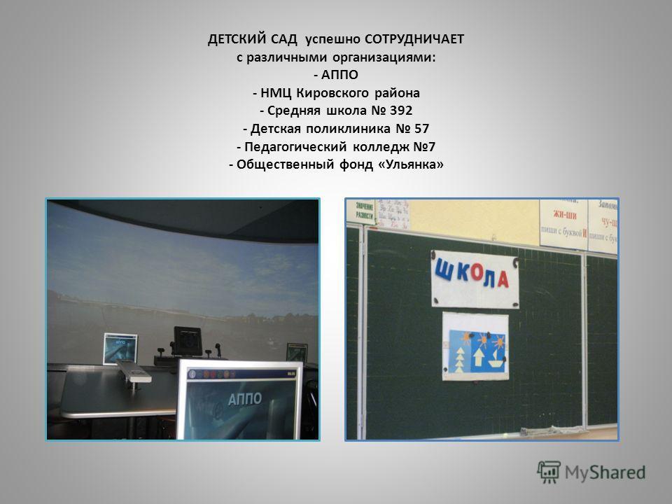 Поликлиника клинической больницы 122 им.соколова