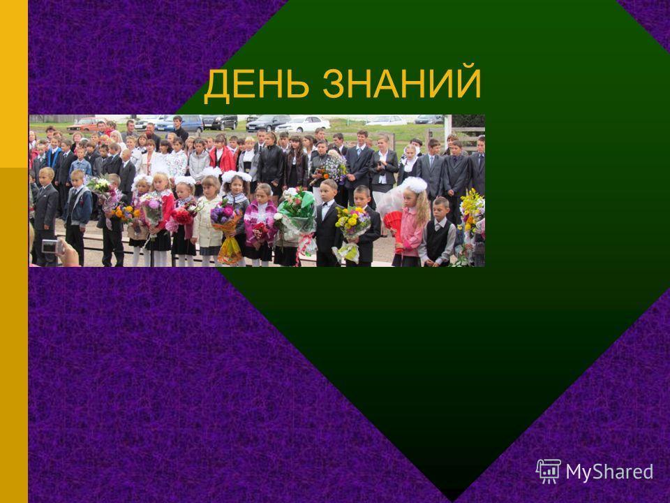 Школьная газета Мало-Куналейская средняя общеобразовательная школа Бичурского района РБ