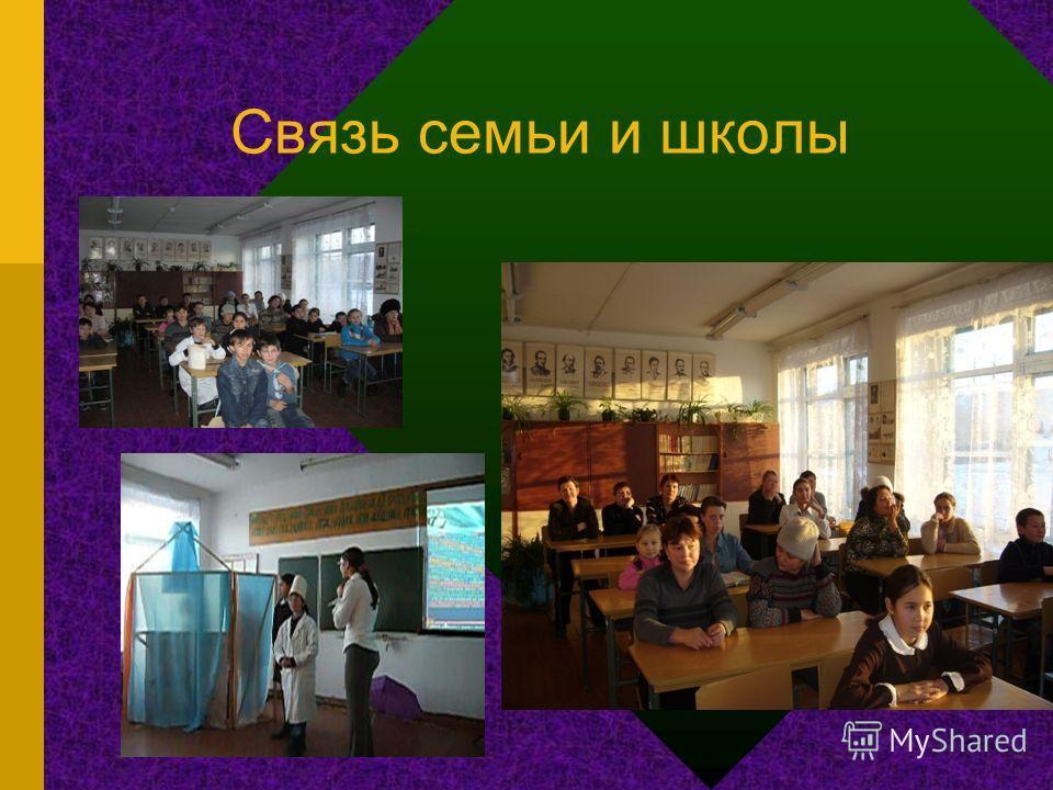 Военно-патриотический клуб «БЕРКУТ»