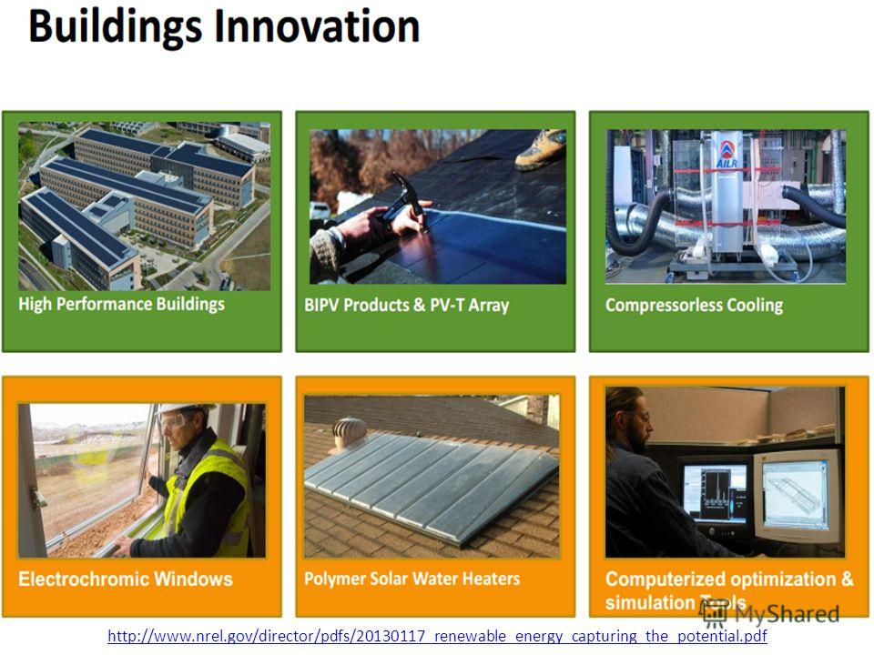 http://www.nrel.gov/director/pdfs/20130117_renewable_energy_capturing_the_potential.pdf