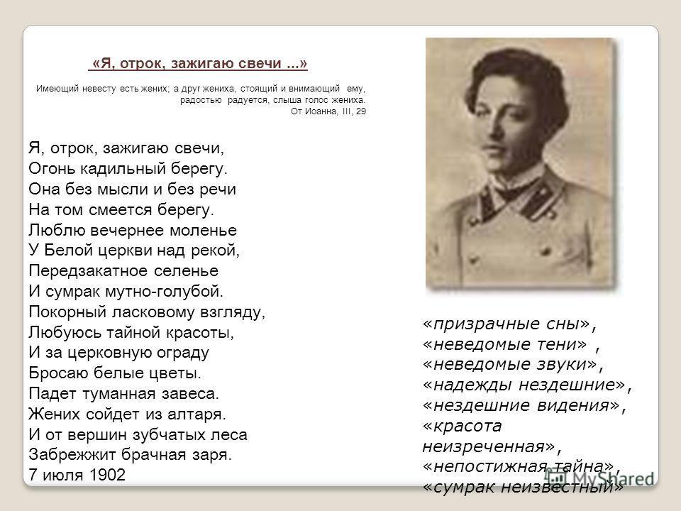 Татьяна Буланова Последний Дождь скачать песню
