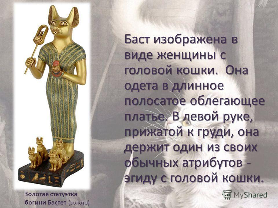Систр древнеегипетский музыкальный инструмент типа погремушки в виде рамки с металлическими стержнями, тарелочками, колокольчиками. Вначале представлял собой петлеобразную скобу, сквозь которую пропущены три- четыре металлических стержня. Скобу прикр