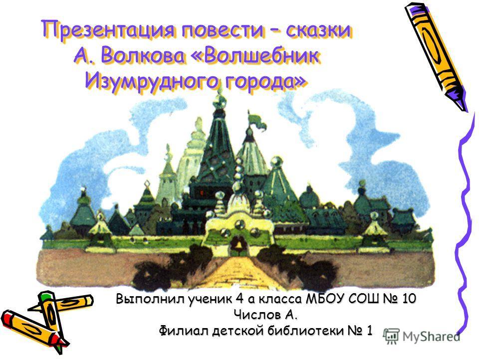 Невеста из москвы сериал онлайн