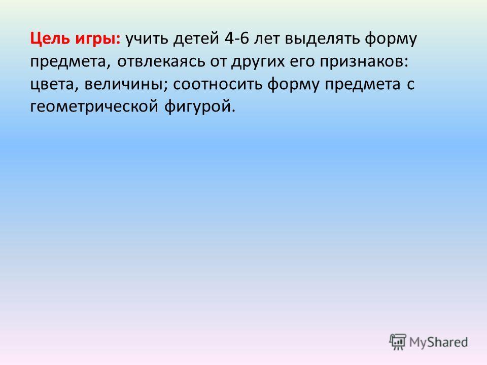 Составитель: Кресс Н.Я. Воспитатель МКДОУ «Большеплотавский детский сад»