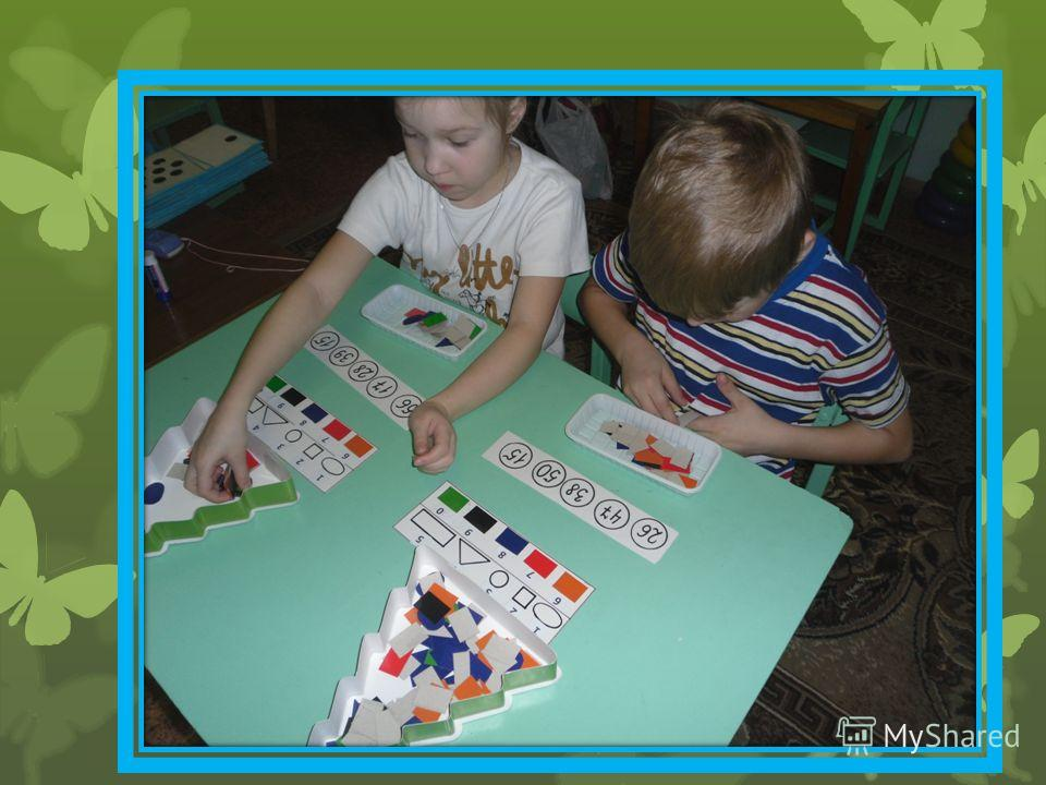 Ход игры: Детям раздается карточка с числовым рядом (числа двузначные) : первая цифра означает форму, а вторая – цвет. В соответствии с тем или иным числом дети берут геометрические фигуры и выкладывают «геометрические бусы». В зависимости от возраст