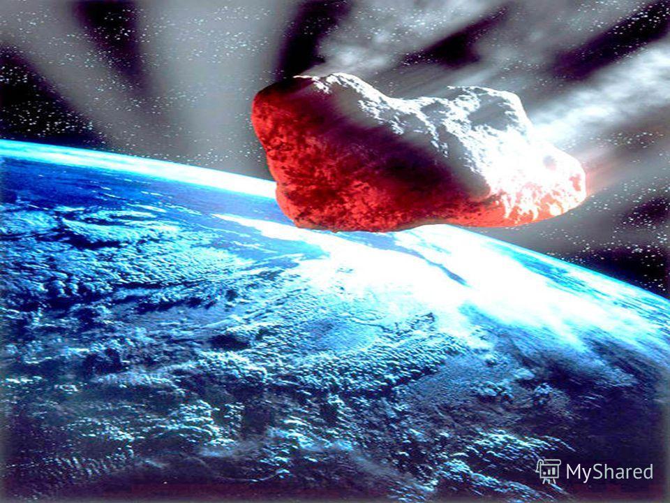 Метеорит – тело космического происхождения, упавшее на поверхность Земли. Метеорит – тело космического происхождения, упавшее на поверхность Земли. Дословно – «камень с неба». Дословно – «камень с неба».