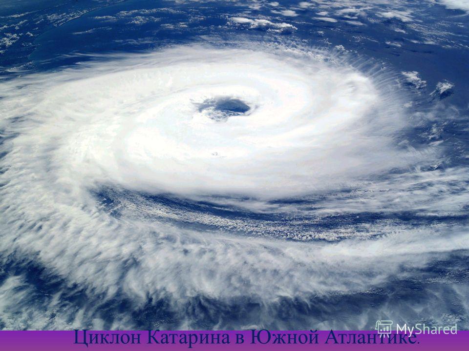 Движение воздуха в циклоне.