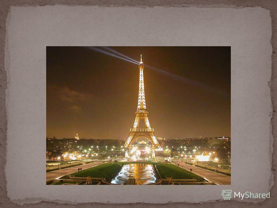 Свойства гиперболоида использовали при строительстве радиостанции в Москве, Эйфелевой башни в Париже.
