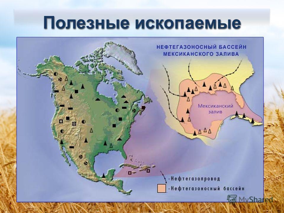 Своё название они получили от жившего здесь индейского племени и означает «земля народов нама». Своё название они получили от жившего здесь индейского племени и означает «земля народов нама». Своё название они получили от жившего здесь индейского пле