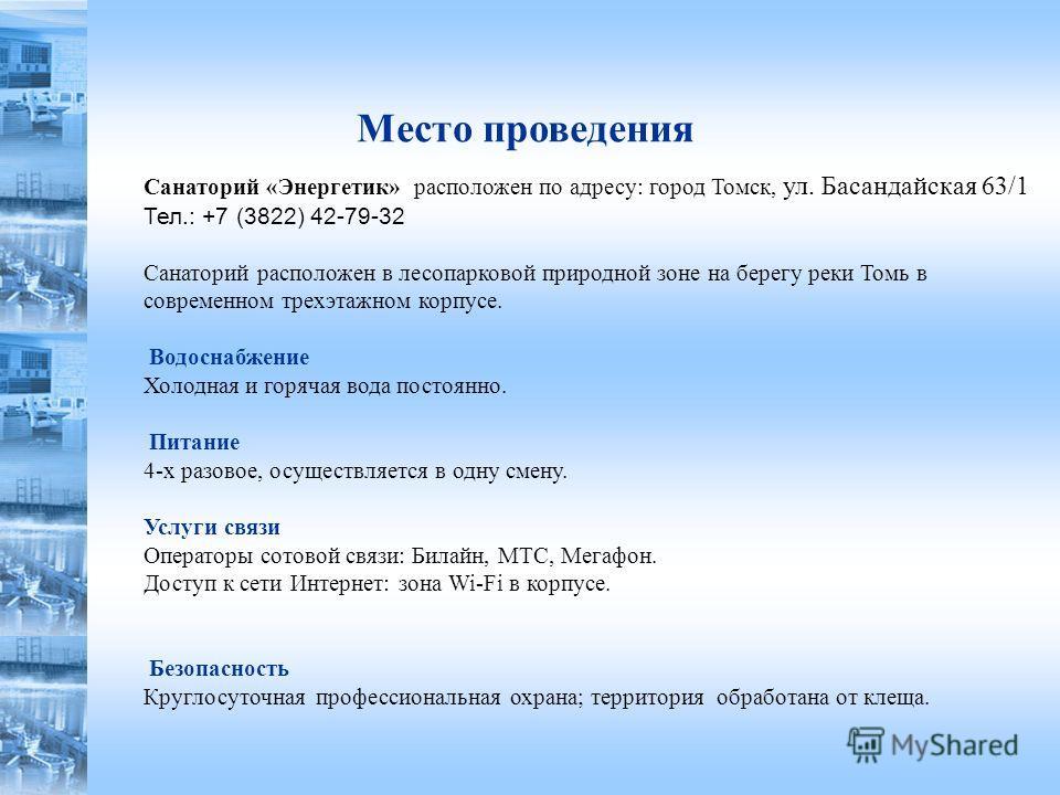 знакомство без регистрации город ставрополь
