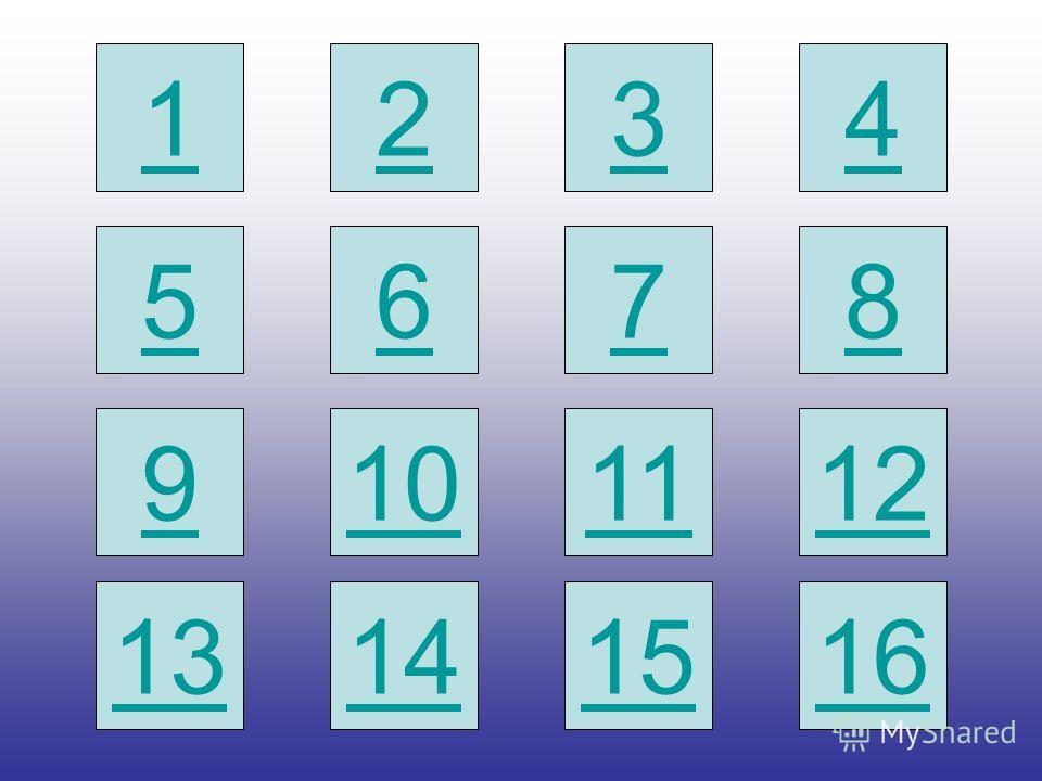 5 9 1 13 6 10 2 14 7 11 3 15 8 12 4 16
